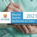 Bourse Avenir Recherche en Soins 2021